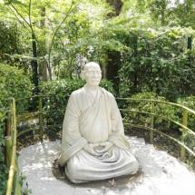 Jardin Japonais Zen Toulouse