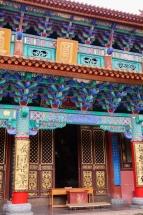 Yuantong Temple Kunming visite